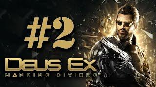 Прохождение Deus Ex Mankind Divided на русском  часть 2  Показать всё что скрыто Хочешь продолжения Ставь лайк Групп