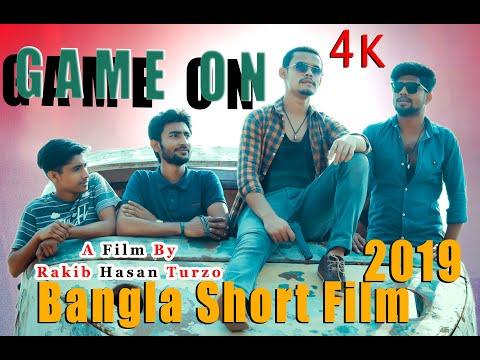 Game On (গেইম অন) | Bangla Short Film |  RHT Multimedia | New Bangla Short Film 2019 | Short Film 4k