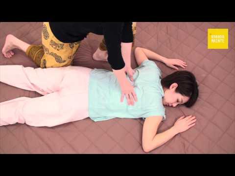 26臀部・腰部・背部・肘のマッサージ