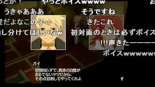 テイルズ オブ ザ ワールド レディアント マイソロジー2 全スキット集 part2 【コメント付き】