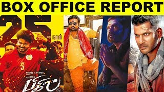 Bigil Vs Kaithi : 25th Day Collection Report