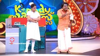 Komady Circus I Ratheesh & Shylaja - Skit I Mazhavil Manorama