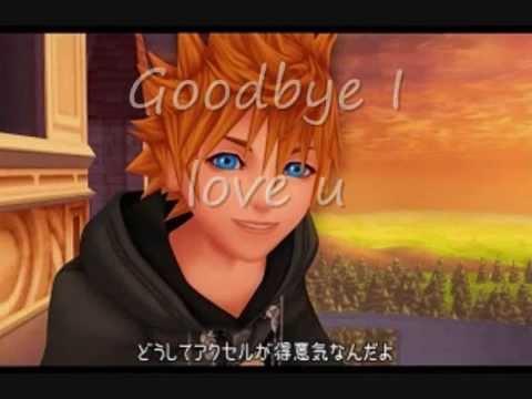 Kingdom Hearts Chatroom #24
