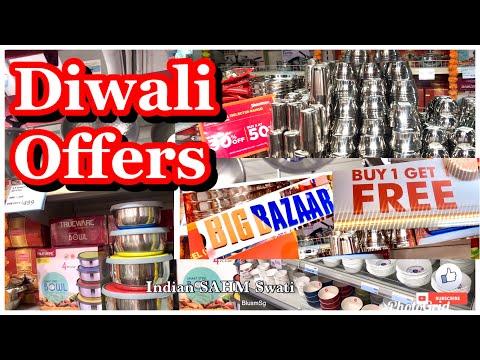 Big bazar Diwali offer on kitchen items/ Kitchen items under 500   Big Bazaar new arrival for Diwali