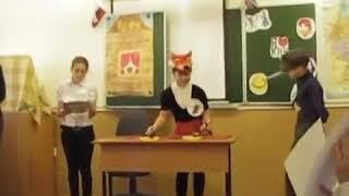 КВн на уроке английского языка в 5 классе
