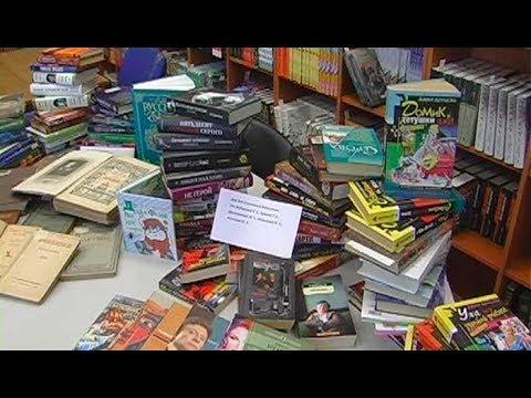 «Подари книгу своей библиотеке»