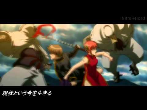 【MAD】Gintama : The Final Chaper「Genjyou Destruction」