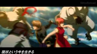 【MAD】Gintama : The Final Chaper「Genjyou Destruction」