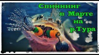 Рыбалка на Спиннинг Ловим Щуку и Судака Рыбалка с ночевкой Тест новой палатки ловлящуки судак