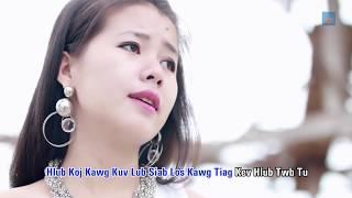 hlub koj li cua tshuab ( Instrumental ) BY Paj Nyiag Xyooj