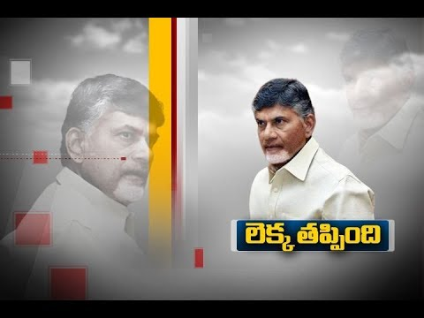 TDP Suffered Humiliating Defeat | in Assembly & Lok Sabha Polls | in Andhra Pradesh