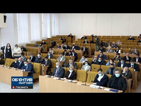 ТРК НІС-ТВ: Об'єктив 9 12 20 Перша сесія обласної ради 8 скликання