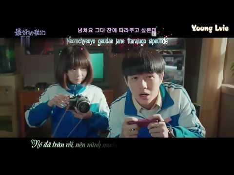 [Vietsub.Kara] I Love You - Akdong Musician | Cảnh Cảnh x Dư Hoài Ver