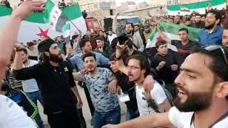 مظاهرة في مدينة الباب شرق حلب  بمناسبة مرور تسعة أعوام على انطلاق الثورة السورية