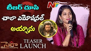 Chiranjeevi Daughter Sushmita Emotional Speech at Sye Raa Narasimha Reddy Official Teaser Launch