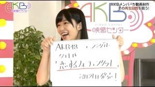 AKB48 32ndシングル「恋するフォーチュンクッキー」エキストラ収録音源