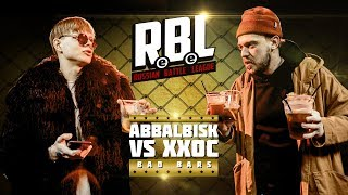 RBL: ABBALBISK VS ХХОС (BAD BARS, RUSSIAN BATTLE LEAGUE)