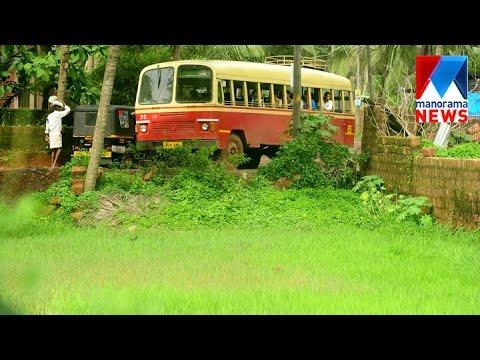 Drunkard steals KSRTC bus in Thodupuzha   Manorama News
