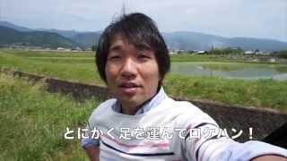 サンデーモーニングDX! 市民ラジオで日本最西端与那国島と交信! ライ...
