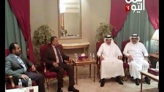 الوفد الوطني يلتقي الامين العام لدول مجلس التعاون الخليجي