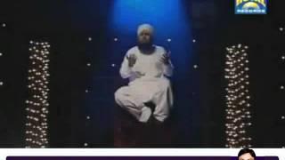 Ae Sabz Gumbad Wale (Naat) By Owais Raza Qadri
