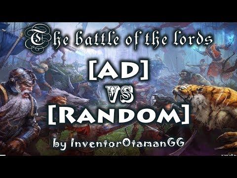 видео: [ad] vs [random] Жаркая потасовка! БИТВА ФУЛОК (ну почти) prime world