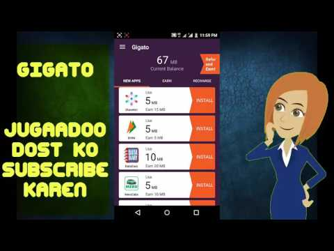Gigato App Loot | Get free mobile data pack every month