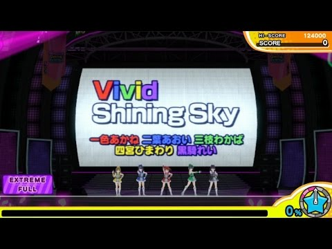 Miracle Girls Festival - Vivid Shining Sky (EXTREME-FULL) Playthrough [PS TV]