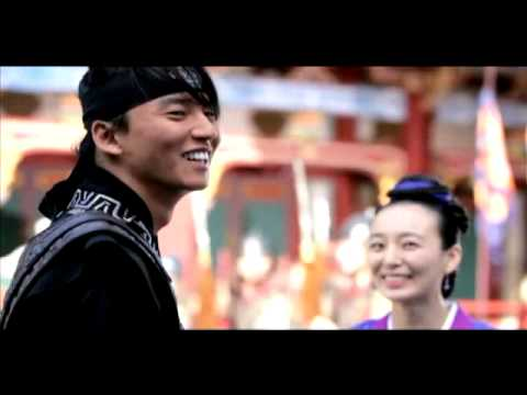 Kim Nam Gil - 사랑하면 안 되니 - Can't I Love You? - Queen Seon Duk OST