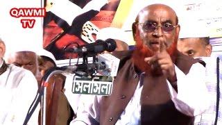 মতি মাদানী ও জাকির নায়েকের 12 টা বাজিয়ে দিলেন Allama nurul islam olipuri bangla waz 2017