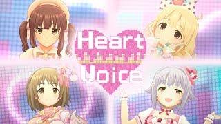 「デレステ」Heart Voice (Game ver.) 緒方智絵里、三村かな子、双葉杏、輿水幸子 SSR thumbnail