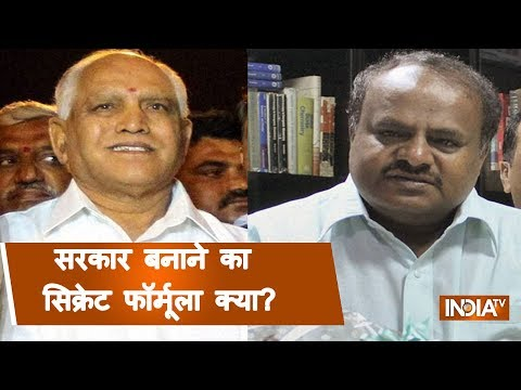 Operation Lotus 2.0 Karnataka: What Is The Secret Formula Of BJP?