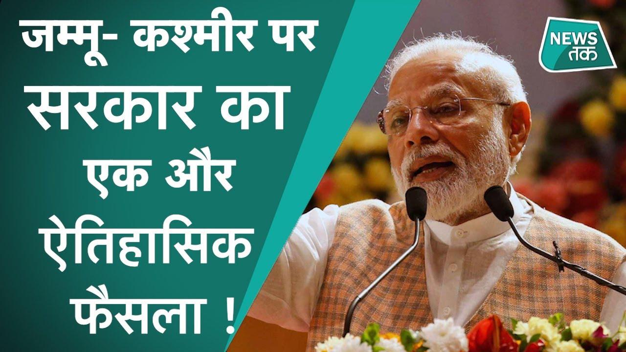 लंबे वक्त से उठ रही थी जिसकी मांग, केंद्र सरकार ने फौरन लिया उस पर फैसला !