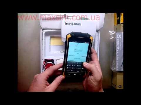 Security Alarm System Настройка и управления Android AlarmSystemControl.apk