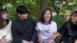 Cha Eun Woo x Im Soo Hyang - WooSoo Couple
