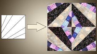 Пэчворк - шитье по бумаге. Простой блок из полос (Шаблон+эскизы)