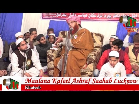 TAQREER Maulana Kafeel Ashraf Sb, Jalsa Nazirpura Bahraich 2016, Org FAISAL SARDAR, Mushaira Media