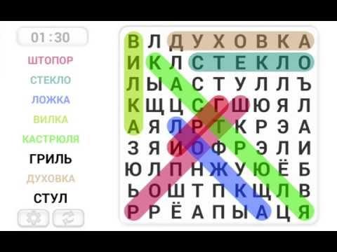 Поиск слова - игра на Андроид.