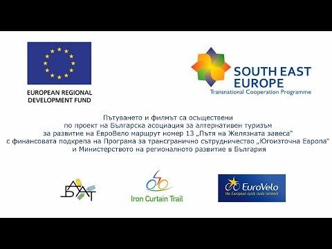 EuroVelo Study trip in Serbia 2014