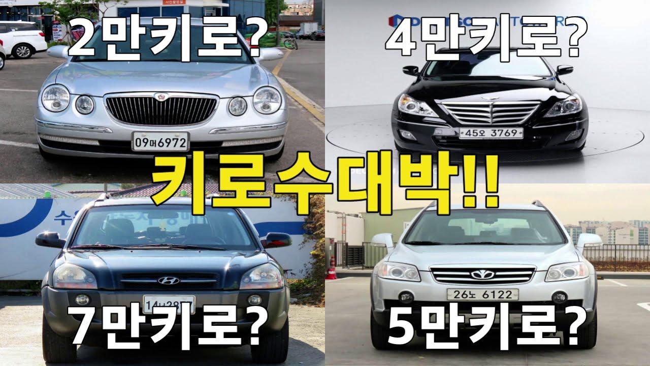 키로수대박!!민트급9대(사은품가득^^)