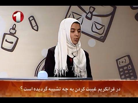 Afghanistan Educaiton Star - S.2 Ep. 14  ستارهی معارف افغانستان - برنامهی چهاردهم