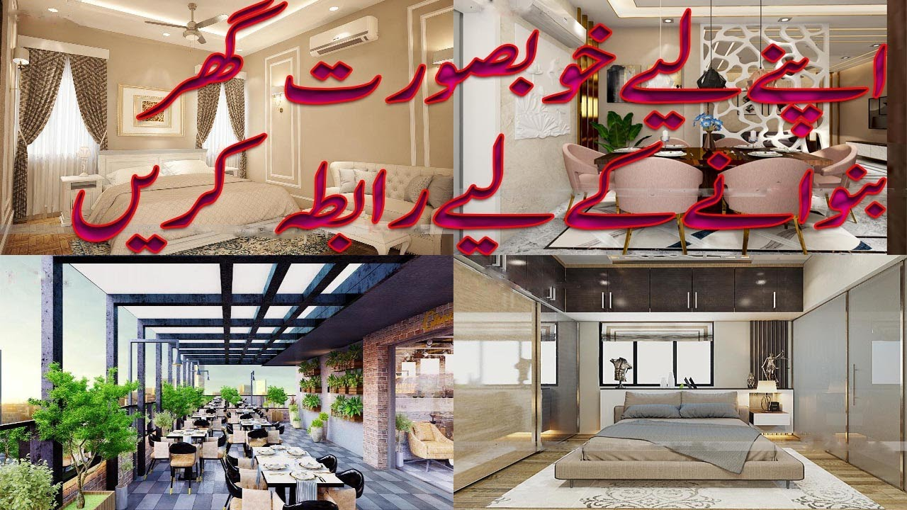 Luxury House Interior Giving Your Home A New Style In 4k Youtube,Home Decorating Paint