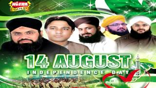 Sohni Dharti Allah Rakhe - Sajid Qadri - New Album