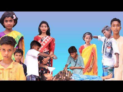 বাংলা ফানি ভিডিও