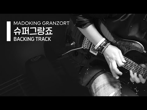 how to dissociate music track final cut pro