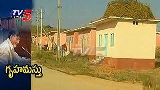 AP CM Reviews Housing Department | 55000 Houses Sanctioned Under NTR Rural Housing Scheme | TV5 News