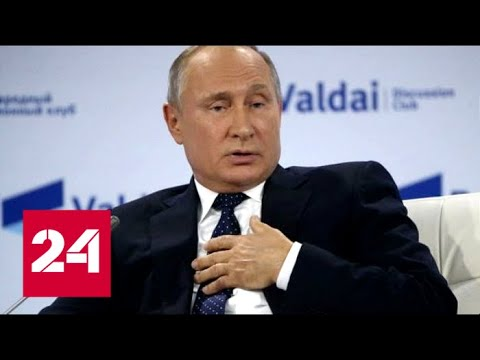 Путин рассказал, что