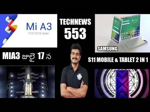 Technews 553 Realme X & Realme 3i Launched,Samsung S11 Design,Mia3 Global Launch,Huawei Ban