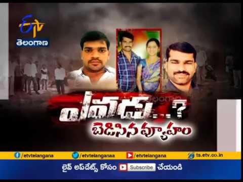 Acid Attack on Businessman in Nagarkurnool | Yevadu Movie Screen Play Chased By Police