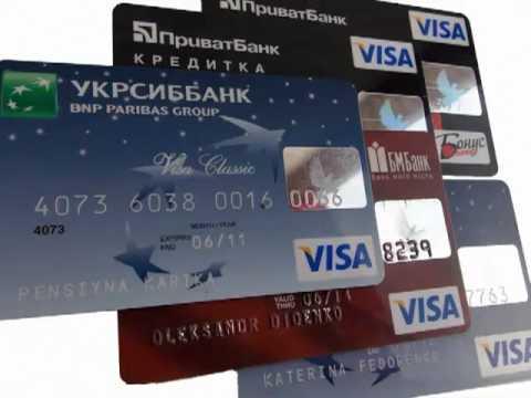 Интернет казино visa electron казино в онлайне реально